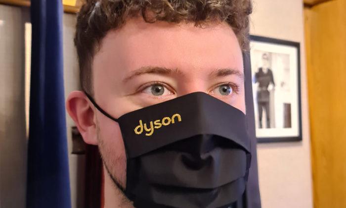 Dyson Face mask